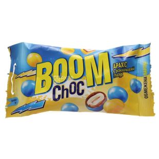 Boom Choc, Арахіс-драже в жовто-блакитній глазурі, 50 г