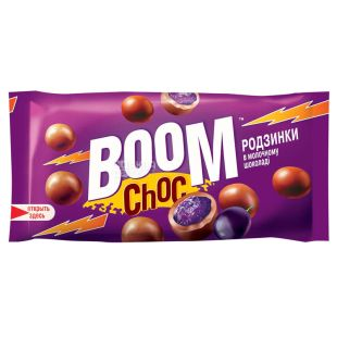 Boom Choc, Milk Chocolate Raisin Dragee, 45 g