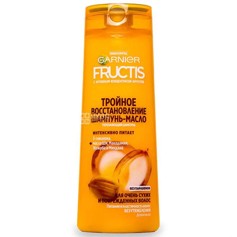 Garnier Fructis Шампунь Тройное восстановление масло-уход для сухих и повреждённых волос 400 мл