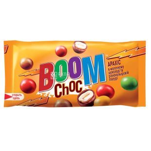 Boom Choc арахис в шоколаде и цветной глазури 50 г