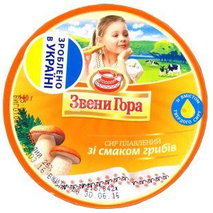 Сир, Звени Гора, плавлений зі смаком грибів порційний, 50%, 140 г