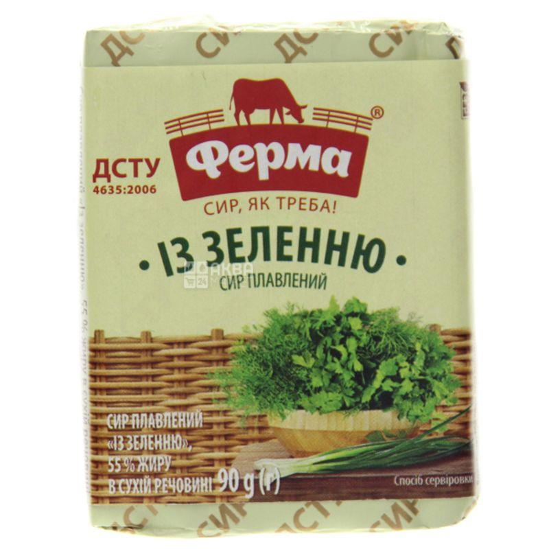 Ферма, Сыр плавленый, С зеленью, 55%, 90 г