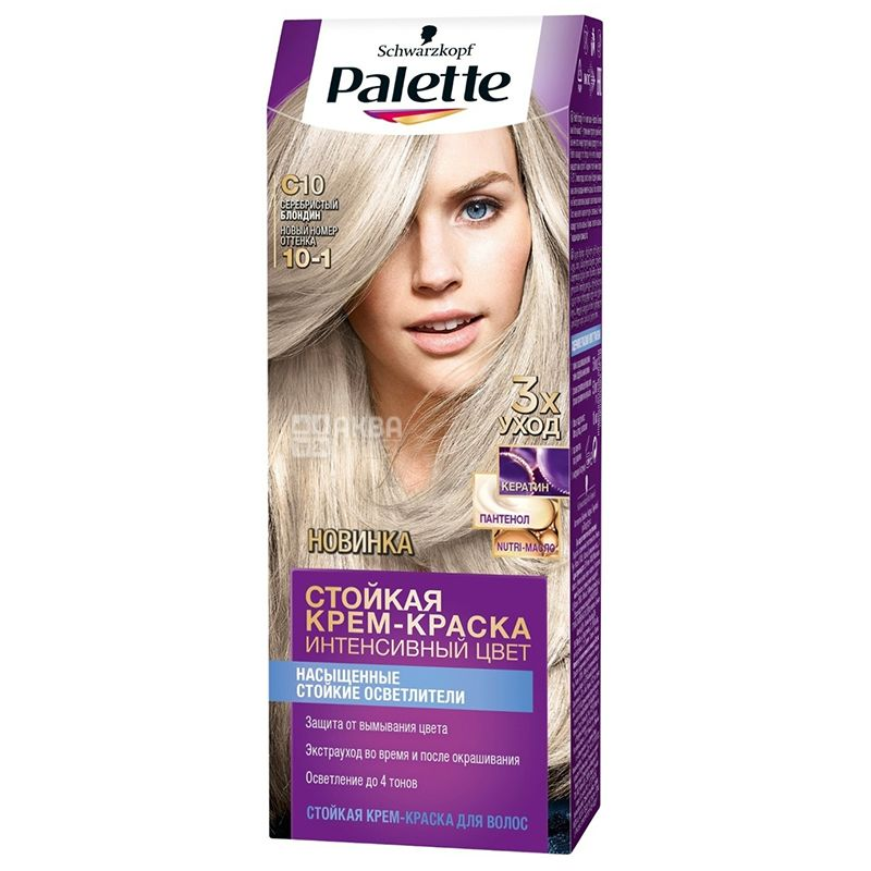 Palette Интенсивный цвет, Стойкая крем-краска, Тон С10, Серебристый блондин