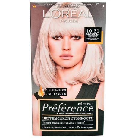 L'Oreal Preference, Стойкая крем-краска, Для волос, Оттенок 10.21, Стокгольм, Светло-светло русый, Перламутровый, Осветляющий, М