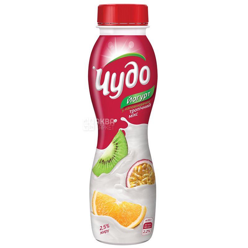 Чудо, Йогурт питьевой, Тропический микс, 2,5%, 270 г
