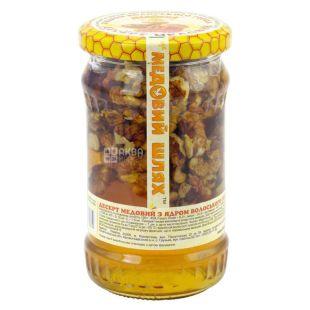 Dessert honey with walnuts, 370 g, TM Medoviy Shlyakh