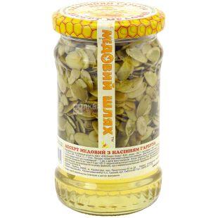 Десерт медовий з гарбузовим насінням, 370 г, ТМ Медовий Шлях