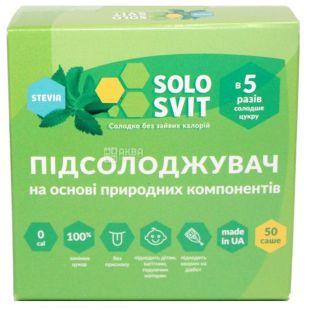 Підсолоджувач в 5 разів солодший цукру, 50 саше, ТМ SoloSvit