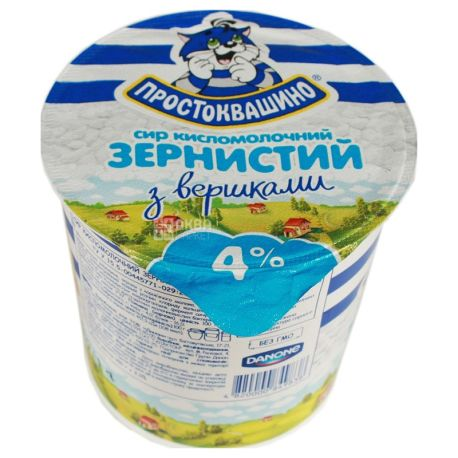 Простоквашино, Творог кисломолочный зернистый со сливками, 4%, 130 г