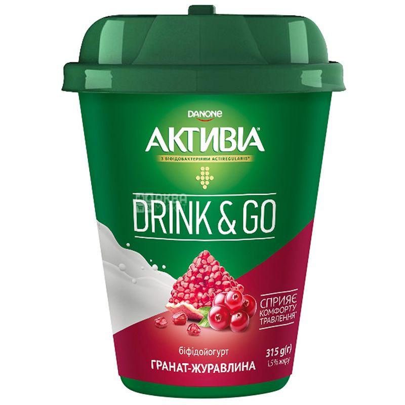 Активиа, Бифидойогурт питьевой с гранатом и клюквой, 1,5%, 315 г