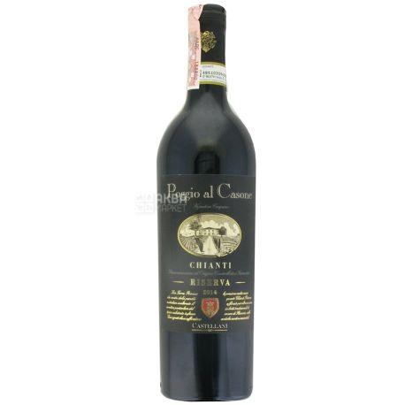 Poggio al Casone, Вино красное, сухое, 0,75 л