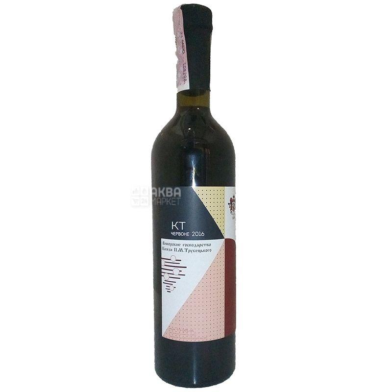 Вино красное, сухое 0,75 л, ТМ Князь Трубецкого