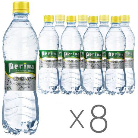 Регіна, 0,5 л, Упаковка 8 шт., Вода сильногазована мінеральна, ПЕТ