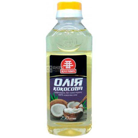 Олія кокосова рафинована  250 мл, ТМ Катана