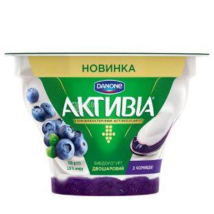 Активиа, Бифидойогурт двухслойный, Черника, 2,9%, 135 г