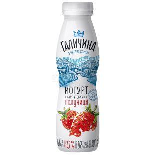 Галичина, Карпатський йогурт клубника, 2,2 %, 300 г
