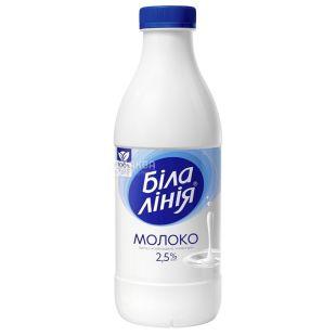 Біла Лінія, Молоко Українське пастеризоване, 2,5 %, 900 г