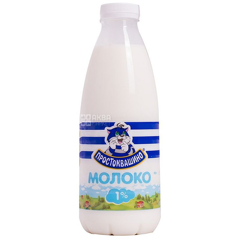 Простоквашино, Молоко Украинское пастеризованное, 1%, 900 г