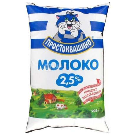 Простоквашино, Молоко пастеризованое, 2,5 %, 905 г