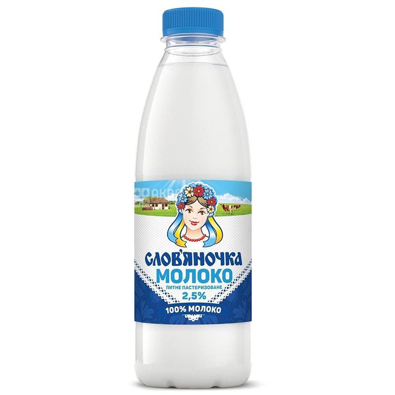 Славяночка, Молоко пастеризованное, 2,5%, 890 мл