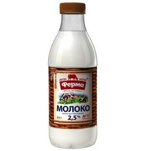 Ферма, Молоко пастеризоване, 2,5%, 900 г