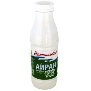 ТМ Яготинский Айран Напиток кисломолочный с укропом, 1,8%, 450г