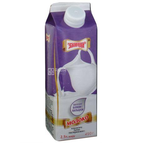 Злагода, Молоко пастеризованное, 2,5%, 450 г