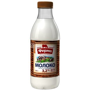Ферма, Молоко пастеризоване, 3,2%, 900г