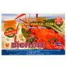 Крекери-чіпси рисові зі смаком креветки 200 г, ТМ Біч Чи