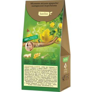 Lovare, Имбирное утро, 20 пак, Чай  Ловаре, травяной с имбирем, мятой и цедрой лимона