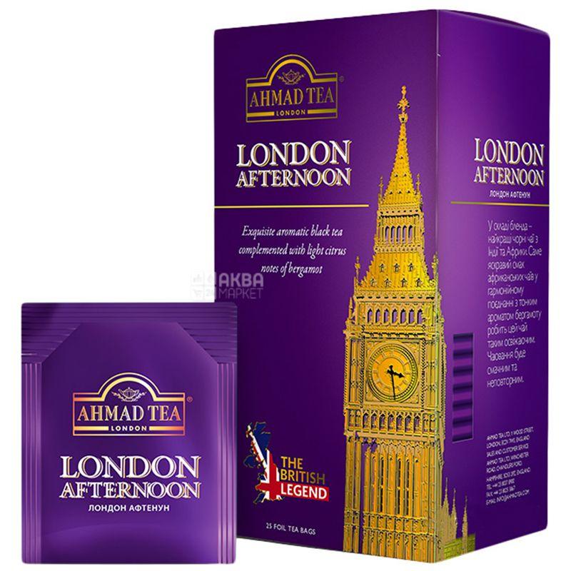 Ahmad London Afternoon Tea, black tea, loose, 50 g