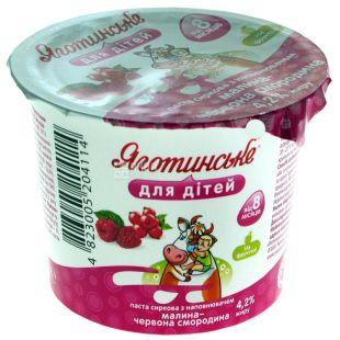 Яготинське, Паста творожная для детей, малина красная смородина, 4,2%, 100 г