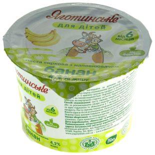 Яготинське, Паста творожная для детей, банан, 4,2%, 100 г