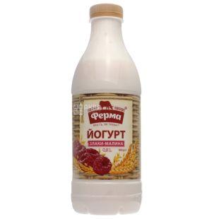 Ферма, Йогурт, Злаки Малина, 900 г