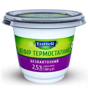 ТМ  Latter, Кефир, Безлактозный, 2,5%, 200 г