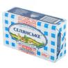 Селянське, масло сладкосливочное, экстра, 82%, 200 г