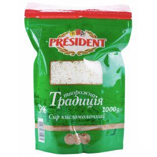 President Творожная традиция, Творог 9%, 1 кг
