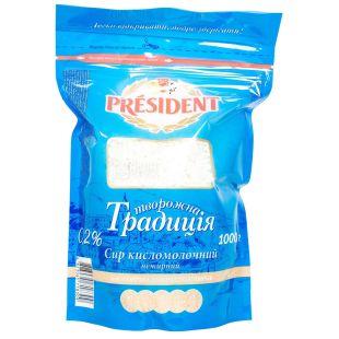 President Творожная традиция, Творог 0,2%, 1 кг
