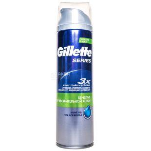 Gillette Series Sensitive, Гель для гоління для чутливої шкіри, 200 мл