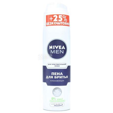 Nivea Men, Успокаивающая пена для бритья для чувствительной кожи, 200мл