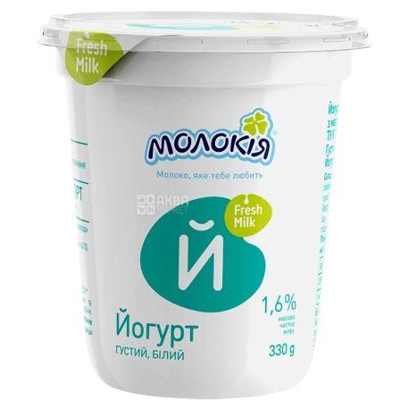 Молокия, Йогурт белый густой, 1,6%, 330 г