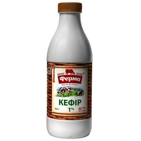 Ферма, Кефир, 1%, 900 г
