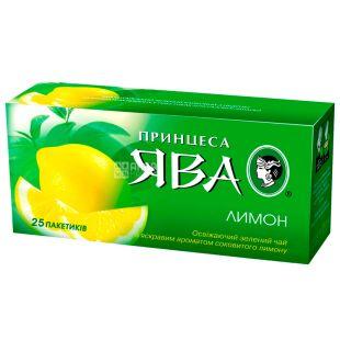 Принцесса Ява, Лимон, 25 пак.,Чай зеленый