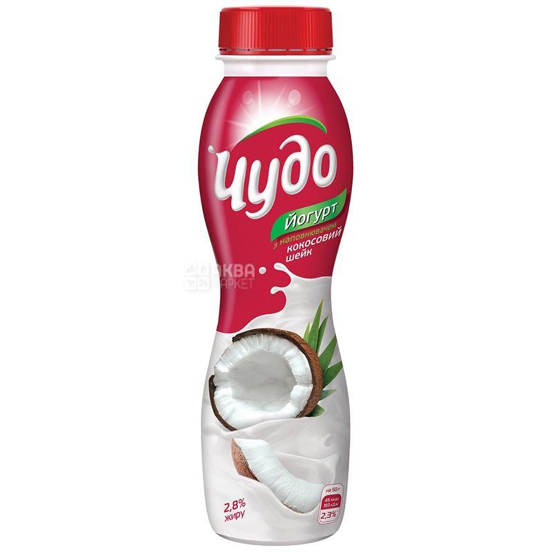 Чудо, Йогурт питьевой, Кокосовый шейк, 2,8%, 270 г