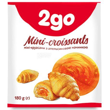 Мини-круассаны с апельсиновой начинкой, 180 г, ТМ 2go