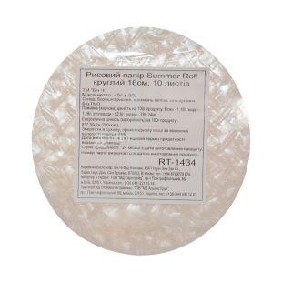 Бумага рисовая, круглая, 16 см, 10 листов, ТМ Bich Chi