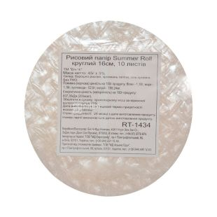 Rice paper, round, 16 cm, 10 sheets, TM Bich Chi