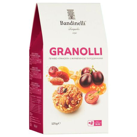 Bandinelli Granolli, Печенье с клюквой и изюмом, 125 г
