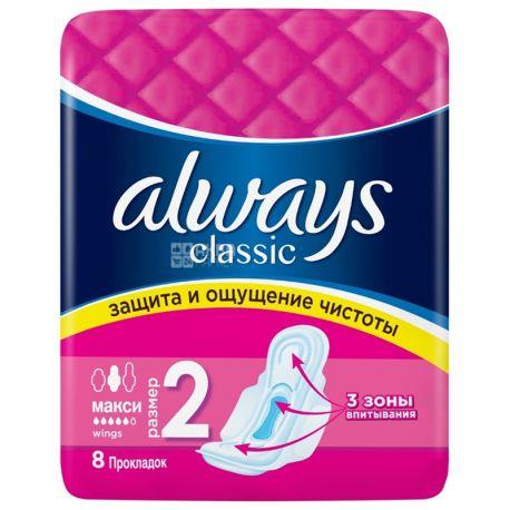 Always Platinum Ultra Super Plus, Гигиенические прокладки, 5 капель, 8 шт