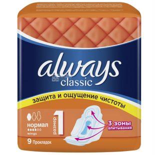 Always Classic Normal Single, Гігієнічні прокладки, 9шт, м'яка упаковка